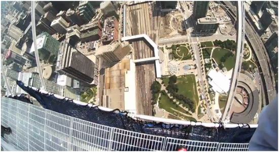 CN Tower Land View