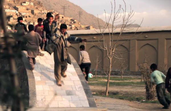 olhar sob o Afeganistão