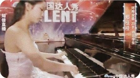 GuiGui Zheng